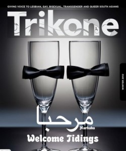 Trikone - Winter 2012