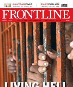 FRONTLINE - January 8, 2016