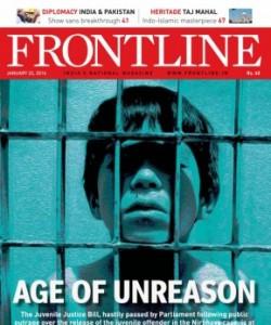 FRONTLINE - January 22, 2016