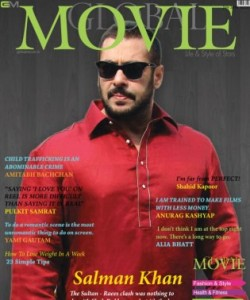 GLOBAL MOVIE MAGAZINE