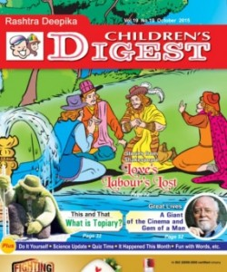 Children's Digest - October 2015