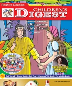 Children's Digest - November 2015