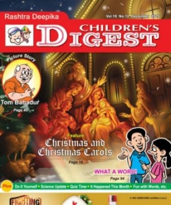 Children's Digest - December 2015