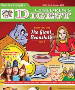 Children's Digest - January 2016
