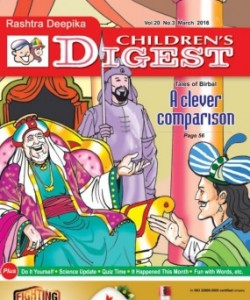 Children's Digest - March 2016