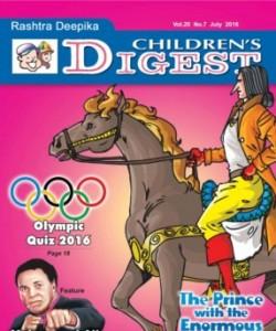 Children's Digest - July 2016