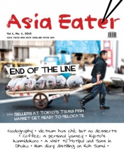 Asia Eater - Issue 1 - 2013