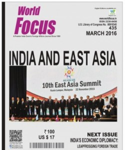 World Focus - March 2016