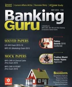 Banking Guru