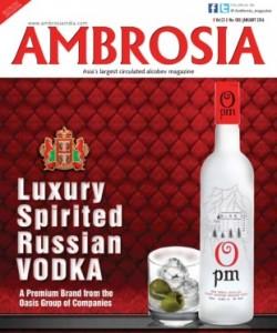 Ambrosia - January 2016
