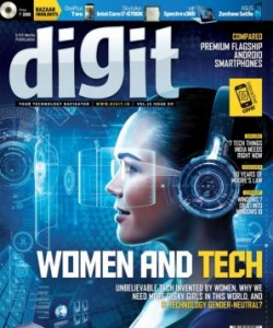 Digit - September 2015