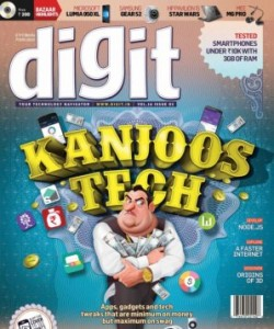 Digit - March 2016