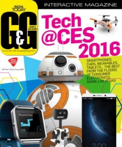Gadgets and Gizmos - February 2016