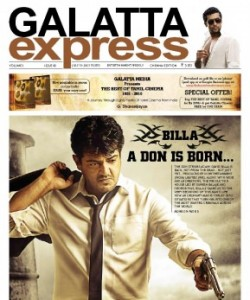 Galatta Exp - July 13 2012