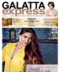 Galatta Exp - July 27 2012
