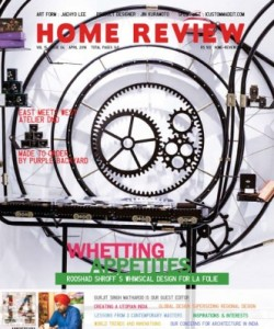 Home Review - April 2016