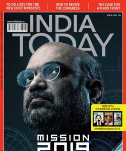 India Today - June 06, 2016
