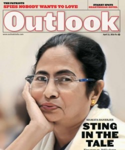 Outlook - April 11, 2016