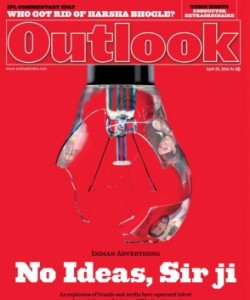 Outlook - April 25, 2016