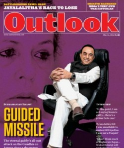 Outlook - May 16, 2016