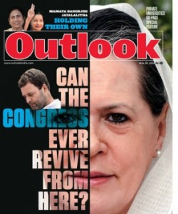 Outlook - May 30, 2016