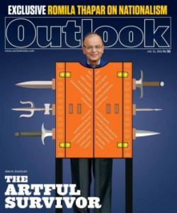 Outlook - July 11, 2016