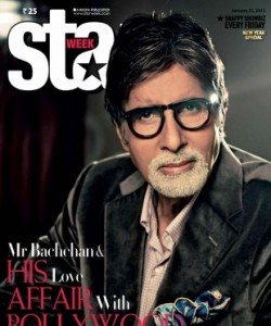 Star Week India - January 23 2015