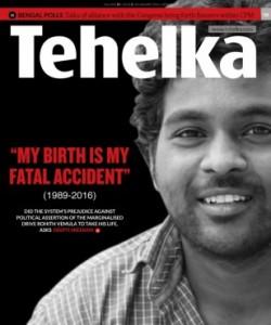 Tehelka - January 30 2016