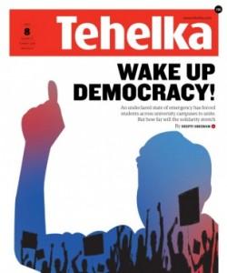 Tehelka - March 15 2016
