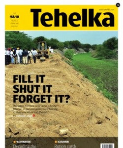 Tehelka - April 15 2016