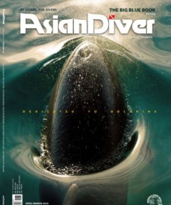 Asian Diver - Issue 02 - 2015