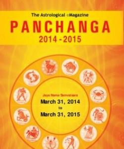 Panchanga
