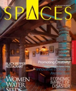 SPACES - May 2014