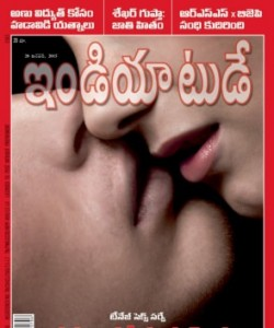 India Today Telugu - January 20, 2015