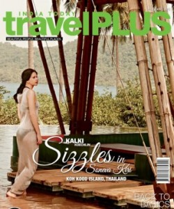 India Today travel Plus - April, 2015