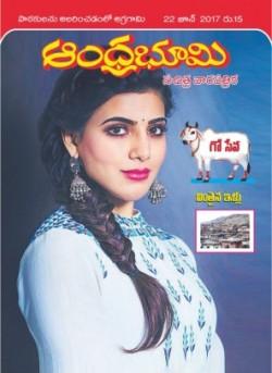 Andhra Prabha Telugu Daily Sunday, Sat, 6 Apr 19