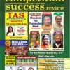competition success review magazine pdf