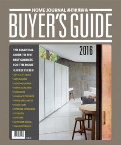 Home Journal Buyers Guide Magazine