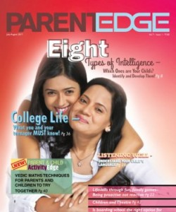 ParentEdge