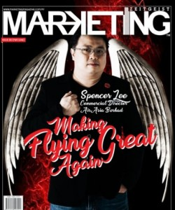 Marketing Magazine