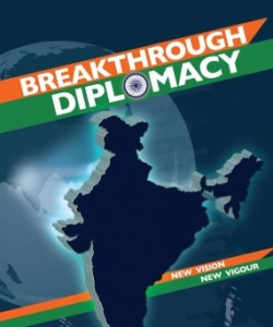 Breakthrough Diplomacy
