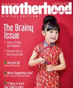 Motherhood  Magazine