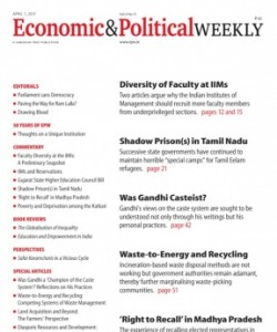 Economic and Political Weekly