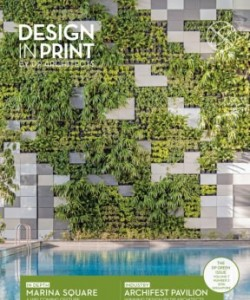 Design In Print 7.3 - The DP Green 2016