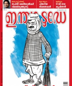 India Today Malayalam